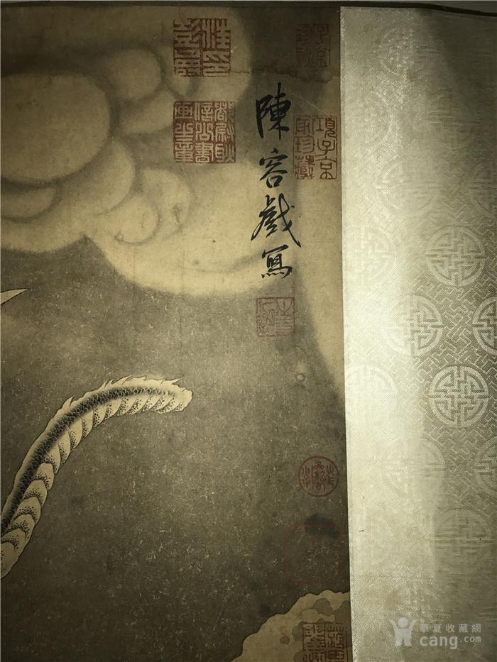 陈蓉双龙图手卷