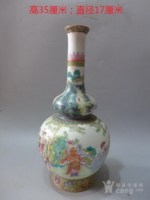 粉彩 人物故事葫芦瓶