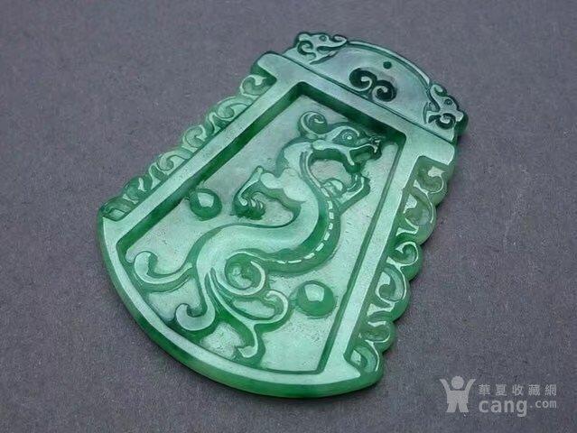 天然A货翡翠挂件 满绿龙牌