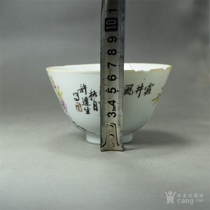 明清瓷器清晚期同治款花鸟名家许缝生景德镇包老茶具茶杯