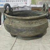 厚重的老铜炉15243300789