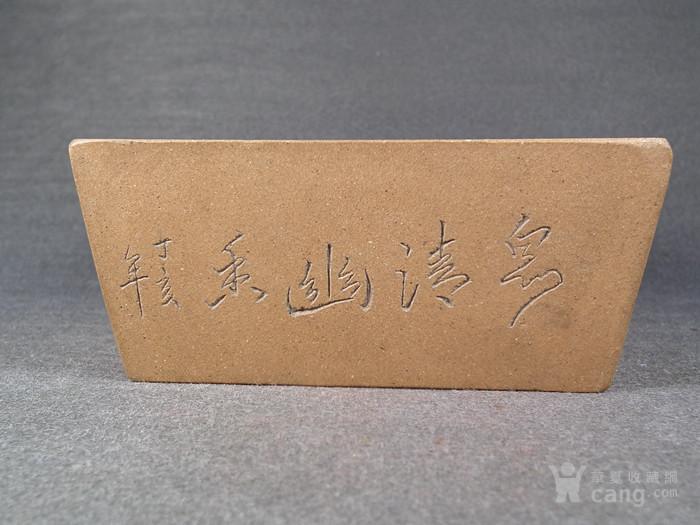 老黄泥紫砂兰花诗文方形小水仙盆图4