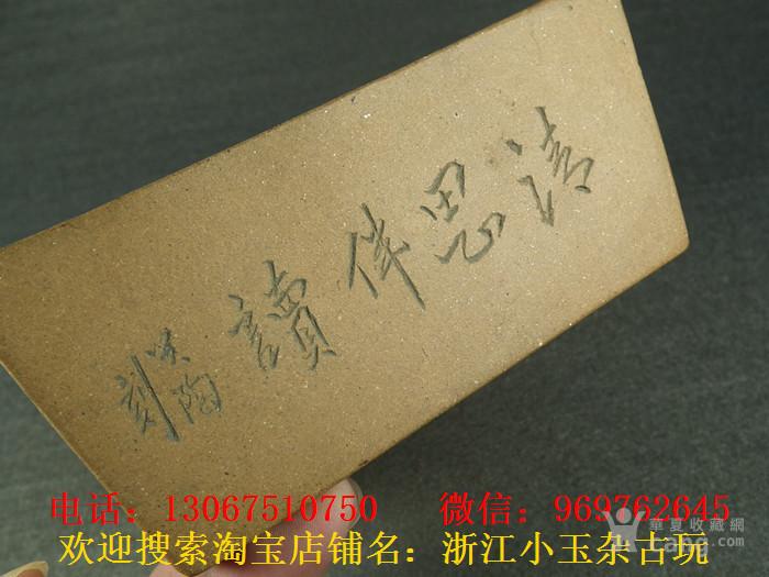 老黄泥紫砂兰花诗文方形小水仙盆图9