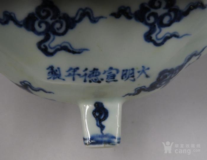 宣德青花龙纹提篮壶