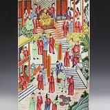清中晚期超大瓷版画