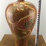 酱釉五彩纹龙瓷瓶A4013