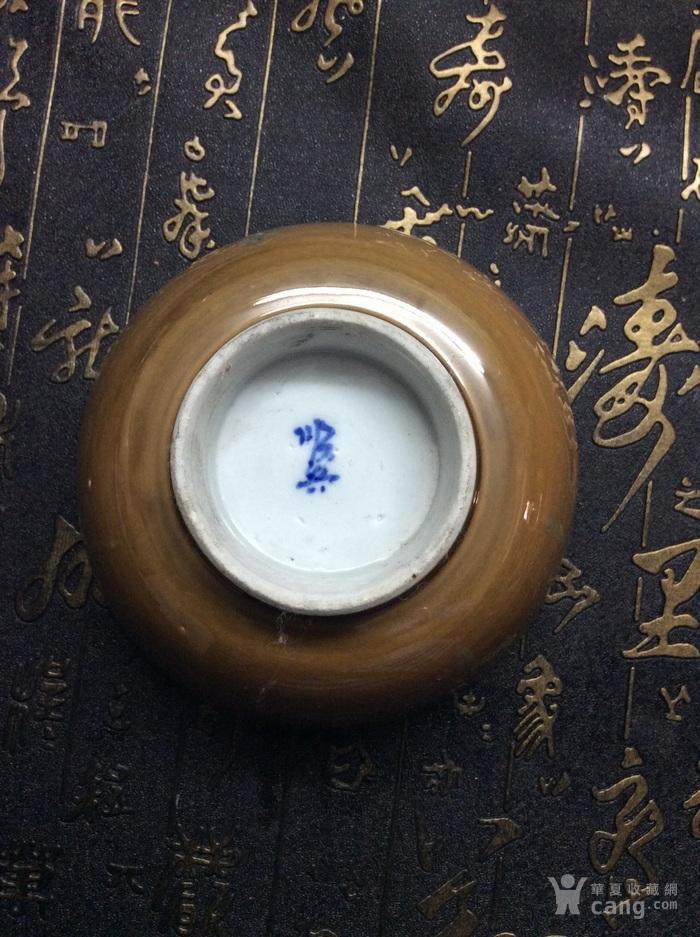 民国酱釉花鸟碗