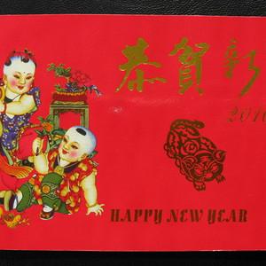 沈阳造币厂2010虎生肖卡