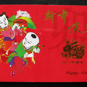 沈阳造币厂2011兔生肖卡