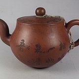 老红泥紫砂诗文大茶壶