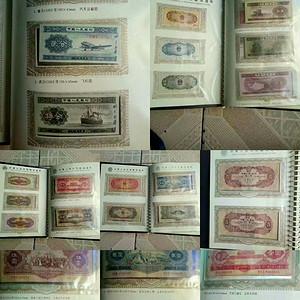 第二套人民币一套 缺黑十13831286687