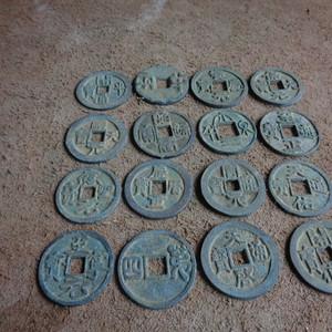 铜钱16枚