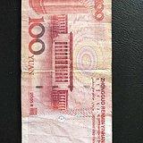2005年100元老虎扁担号