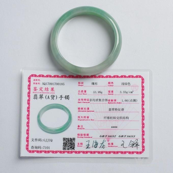 冰绿翡翠平安手镯 58mm  10JH07图9