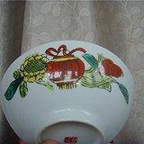 文革粉彩万年红纹碗