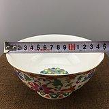粉彩花卉瓷碗A3904