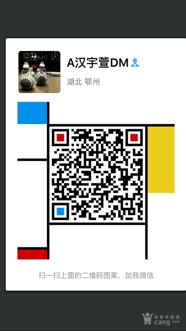 建窑茶盏01图11