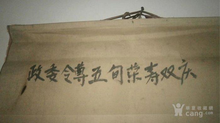 佛字水墨画-国画 人物画 纯手绘 佛像
