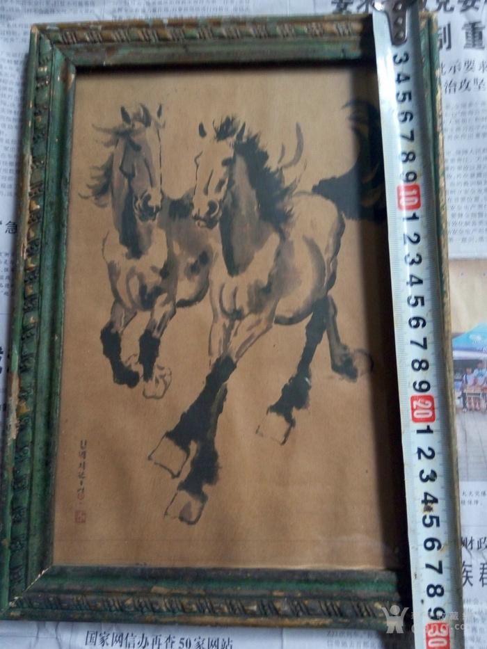 花梨木镶嵌名人画马