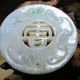 精品 清 天然翡翠 飘绿 福寿佩 包浆老道