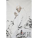 李殷泽《迦诺迦伐蹉尊者》人物画