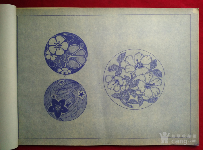 图案设计汇编1976年7月图5