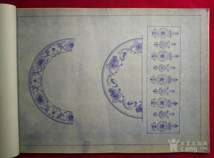图案设计汇编1976年7月图7