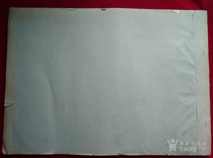 图案设计汇编1976年7月图9