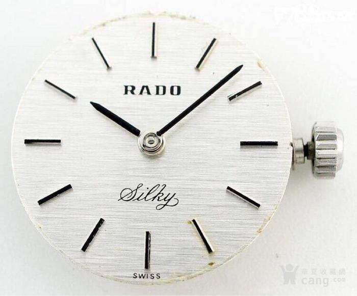 收藏级美品瑞士原装雷达手动机械女士腕表