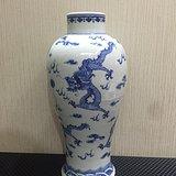 清晚期青花龙纹梅瓶