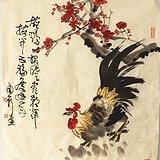 红梅公鸡图