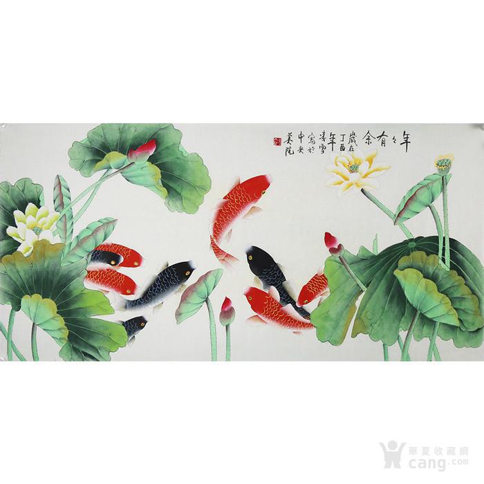 凌雪《年年有余》手绘荷花鲤鱼工笔画九鱼图
