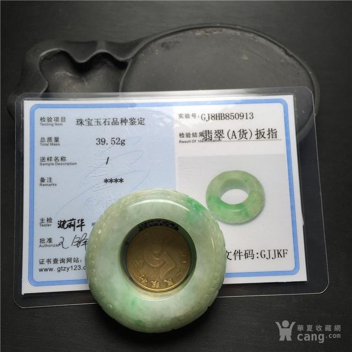 玉泉文玩W513创汇期糯冰种飘绿翡翠如意纹小环