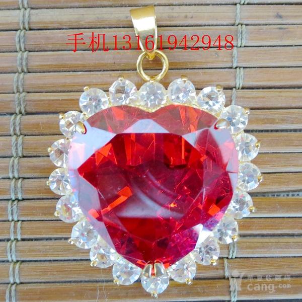 红宝石胸坠 宝石胸针图2