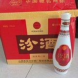 06年。瓷瓶汾酒