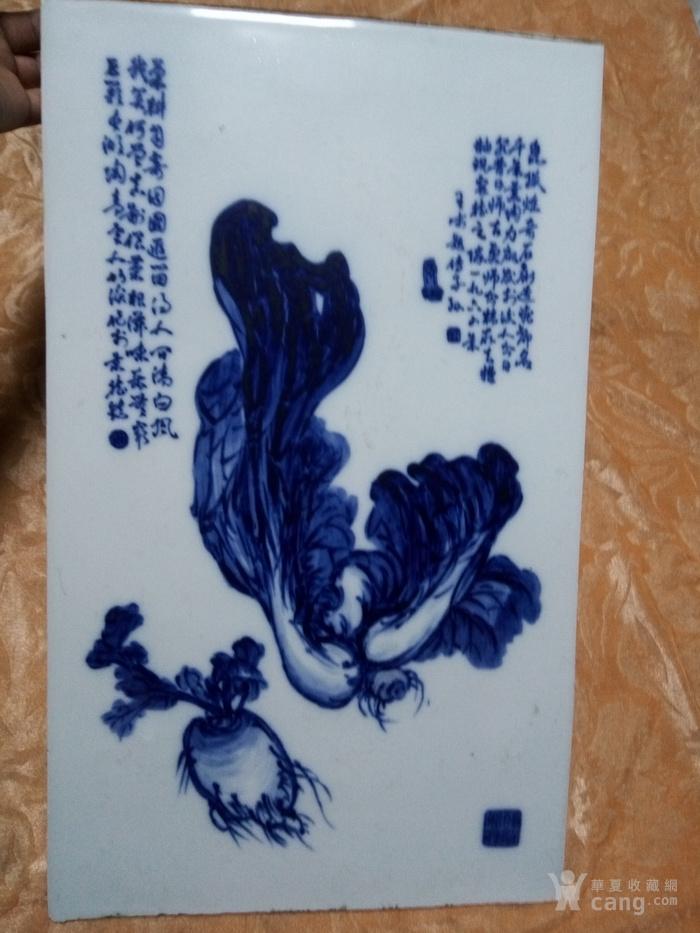 青花苏果纹瓷板