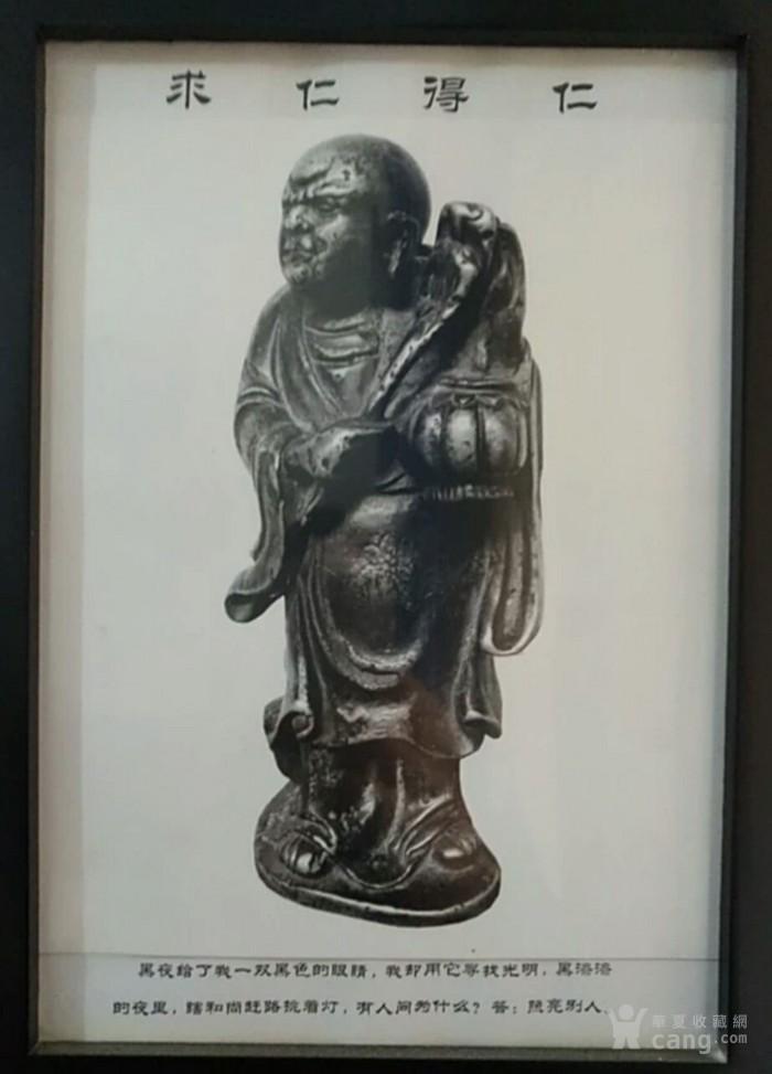 瞎和尚挑灯铜像图12