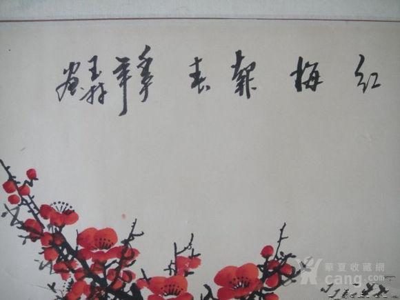 王林:梅花报春