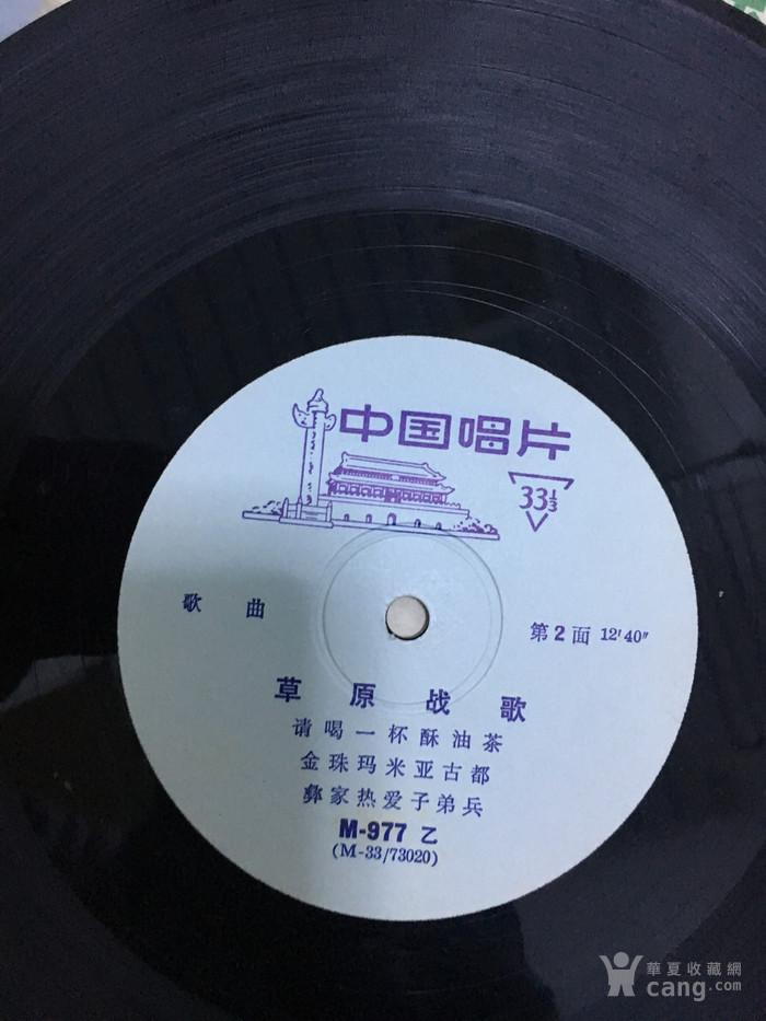 黑胶唱片:草原战歌