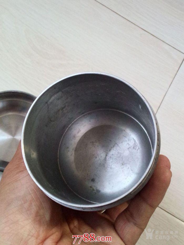 好品梅兰竹菊锡茶叶罐