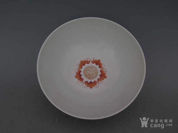 五福捧寿碗