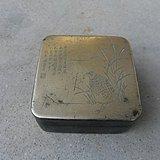 白铜梅兰芳自制墨盒