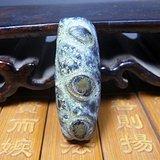 乡下收来的页岩天然眼天珠玉器古玩杂项