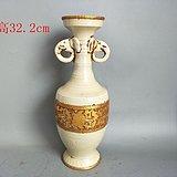 乡下收的白瓷定窑包金瓷瓶