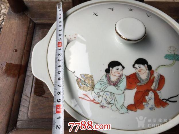 文革粉彩粥罐