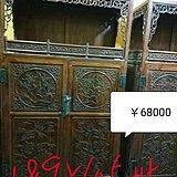 书柜一对低价出售