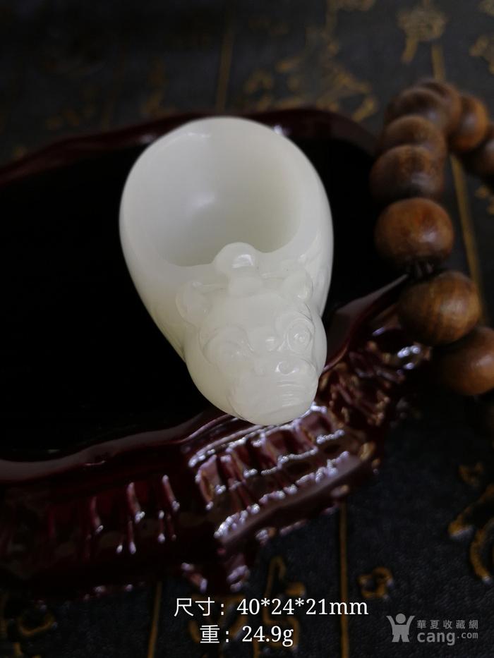 新品包邮新疆和田玉羊脂白玉籽料 龙龟祥杯 苏工工艺