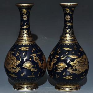 瓷器 瓷器瓶 陶瓷 KB