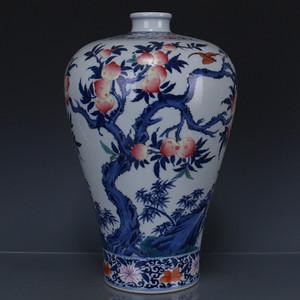 瓷器 瓷器瓶 陶瓷 ZCP