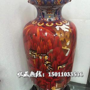 万山红遍中国尊景泰蓝瓷瓶